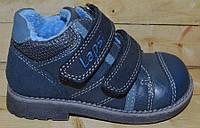 Демисезонные ботиночки Lapsi для мальчиков размеры 23 и 24