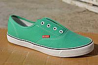 Кеды низкие кеды Vans зеленые , копия , фото 1