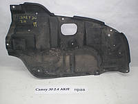 Б.У. пыльник моторного отсека Camry 30 (2002 - 2006) Б/У