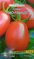 """Семена томата Рио Гранде, среднеспелый 0,2 г, """"Семена Украины"""", Украина"""
