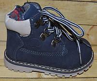 Демисезонные ботиночки для мальчика размеры 22-27