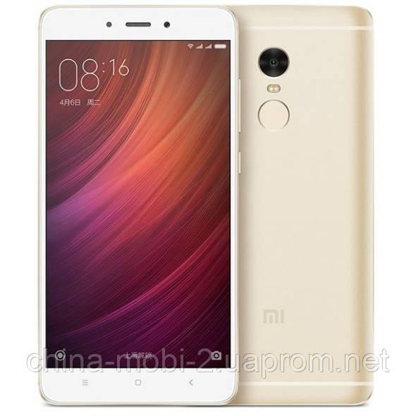 Смартфон Xiaomi Redmi 4 2 16 Gb Gold