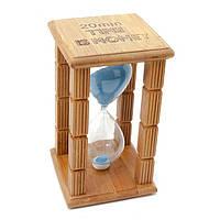 Песочные часы на 20 минут