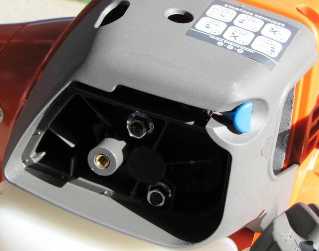 Мотокоса Хускварна 128 R без фильтра