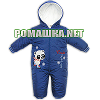 Детский весенний осенний комбинезон р. 62-68 для новорожденного из плащевки с махровой подкладкой 3473 Синий