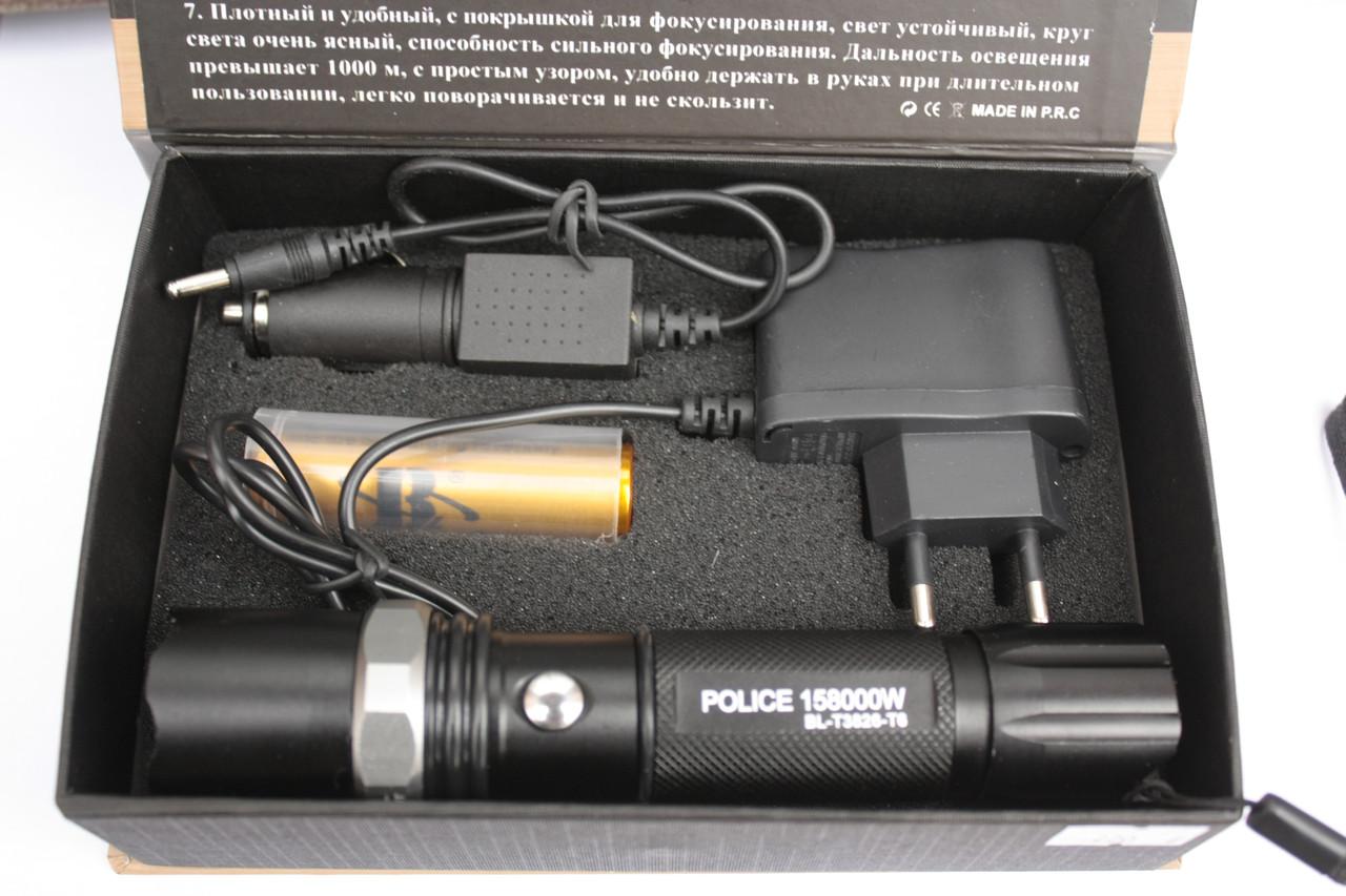 POLICE BL - T3826 - T6