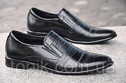 Туфли классические мужские кожаные без шнурков черные (Код: 421). Только 44р!