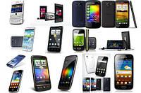Телефоны, смарфоны