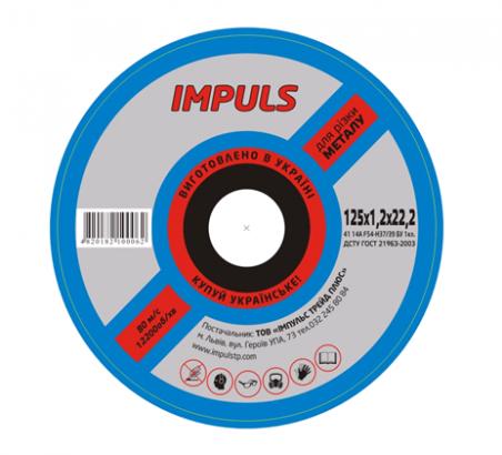 IMPULS IM12512M, фото 2