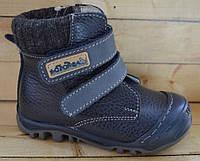 Кожаные демисезонные ботиночки Котофей для мальчика размер 23