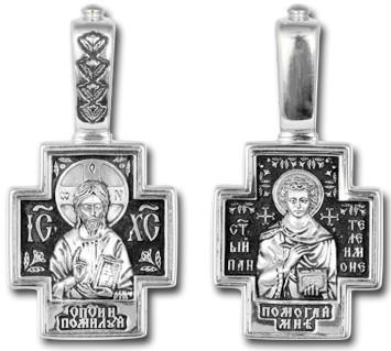 Православный серебряный крест Господь Вседержитель. Святой Пантелеимон 8723-R