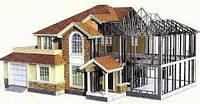 Строительство каркасного дома по технологии ЛСТК Днепр (Днепропетровск)
