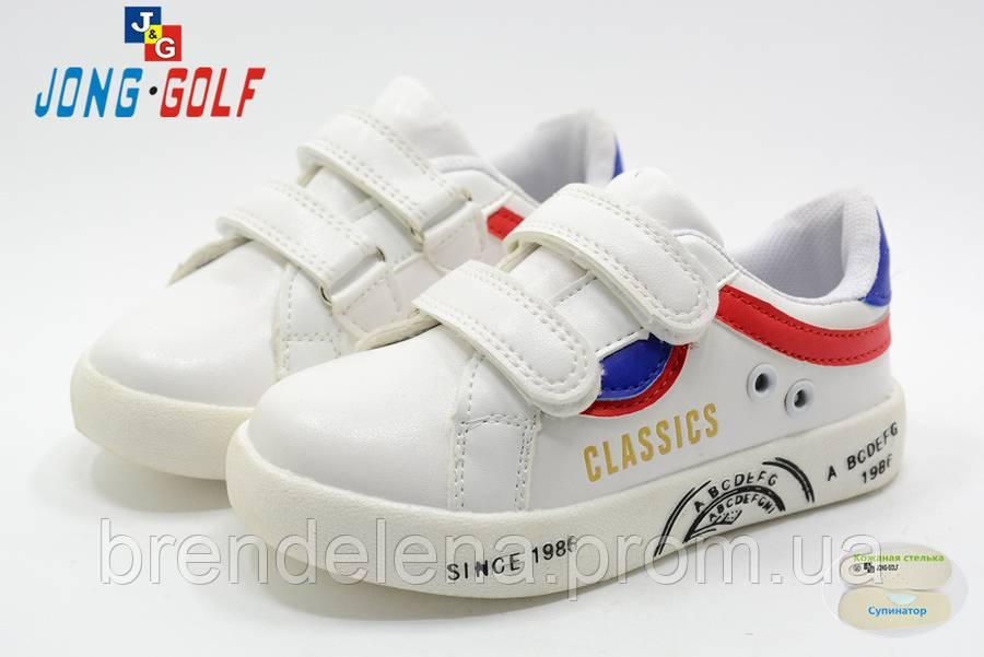 Яркие белые кроссовки для девочки( р27-31)