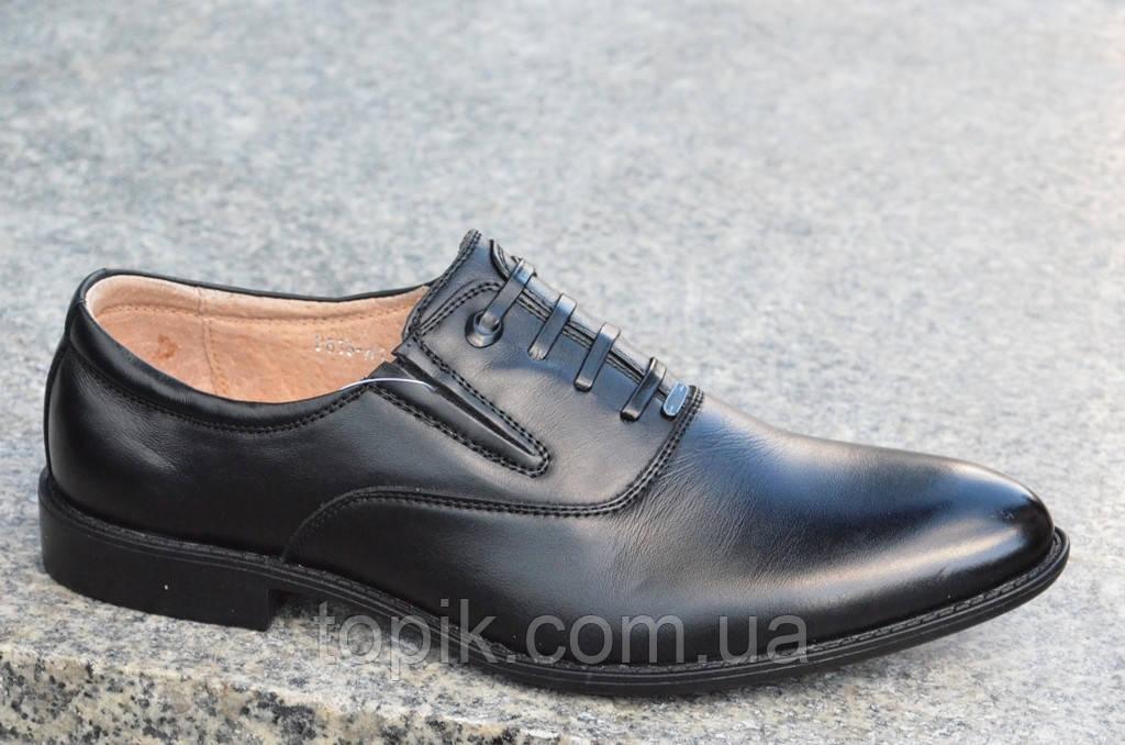 Туфли классические мужские натуральная кожа удобные черные. (Код: 422а)