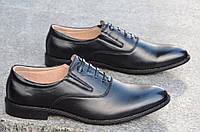 Туфли классические мужские натуральная кожа удобные черные (Код: 422), фото 1