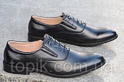Туфли классические мужские натуральная кожа удобные черные (Код: 422)
