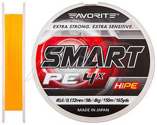 Шнур Favorite Smart PE 4x 150м (оранж.) #0.4/0.104мм 3кг