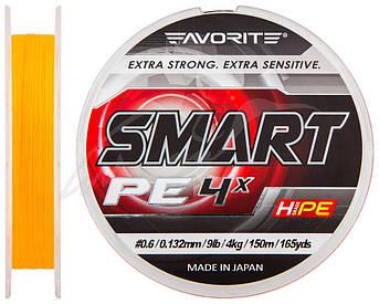 Шнур Favorite Smart PE 4x 150м (оранж.)
