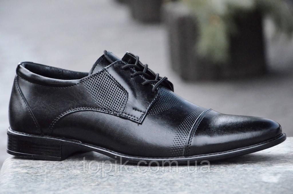 Туфли классические мужские кожаные со шнурками черные. (Код: 423а) Только 45р!