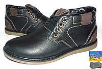 Детские кожаные деми ботинки  33р