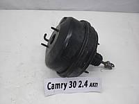 Б.У. Вакуумный усилитель тормозов Toyota Camry 30 (2002 - 2006) Б/У