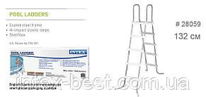 Лестница для бассейна Intex 28059/28067 (132 см.), фото 2