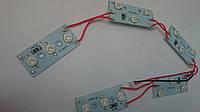 Комплект сменных диодов для УФ лампы 48Вт