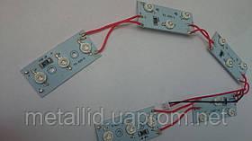 Комплект змінних діодів для УФ лампи 48Вт