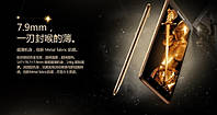 Lenovo S8 - характеристики и изображения
