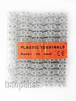"""Клеммная колодка """"Plastic Terminals"""" Модель: 3А - 4мм."""