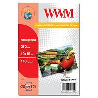 Фотобумага WWM Глянцевая 260г/м кв, 10 на 15, 100л (G260N.F100/C)