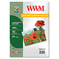 Фотобумага WWM шелковисто - матовая 260г/м кв, А3, 20л (SM260.A3.20)