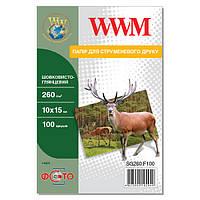 Фотобумага WWM шелковисто - глянцевая 260г/м кв, 10 на 15, 100л (SG260.F100)