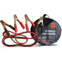 Кабеля пусковые ДК провода для прикуривания 150А 2,5 метра,старт-кабель
