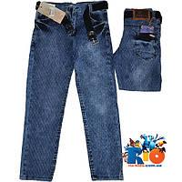 """Детские стильные джинсы """"Tati Boys Jeans Wear"""" , для мальчика от 1-4 лет"""