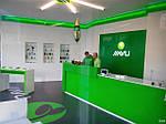 Официальный магазин JiaYu появился в Германии