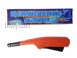 Зажигалка пьезо для плиты с широкой ручкой в коробке