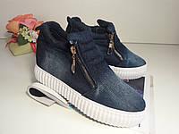 Женские кроссовки кеды слипоны криперы мокасины - джинсовые.