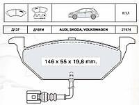 Гальмівні колодки передні з датчиком (вушка вверх) VW Caddy III 04- D137EI INTELLI (Україна)