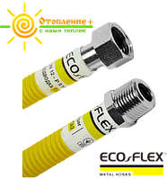 Шланг для газа нержавеющий Супер 30 см ecoflex 1/2 гг