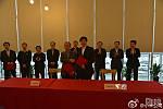 Xiaomi через три года построит собственный технопарк