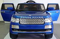 Детские электромобиль Range Rover 6628 в покраске (синий, серый)