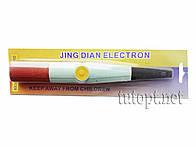 Зажигалка для плиты на 2R3/AAA батарейках на блистере