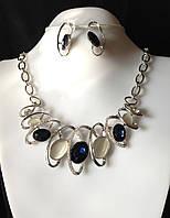 Колье набор синие кристаллы и камень кошачий глаз