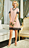 Женское платье с кружевом маленького размера Размеры: S