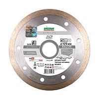 Алмазный диск по керамике Distar 125мм, 22,2мм Razor