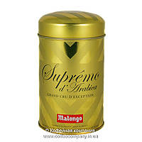 Кофе молотый Malongo Supreme d'Arabica жб 250г