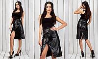 Черная стильная женская кожаная (экокожа) юбка с запахом с завязывающимся поясом
