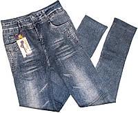Лосины под джинс качественные XL-XXXL