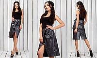 Серая стильная женская кожаная (экокожа) юбка с запахом с завязывающимся поясом